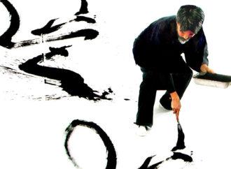 L'arte della calligrafia (parte 1)
