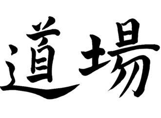 L'arte della calligrafia (parte 2)