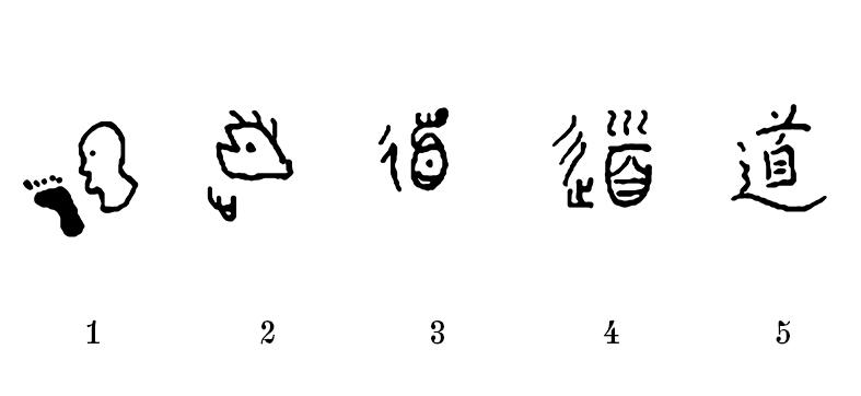 larte-della-calligrafia-parte-2_2006_01