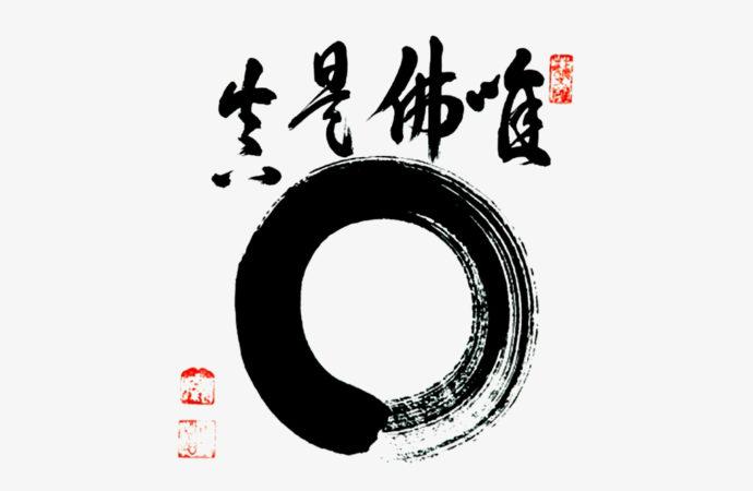 Temporalità Zen