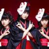 """Karate"" – la hit dei giovani nipponici"