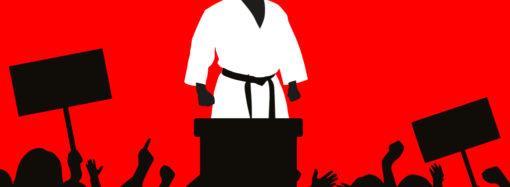 Karate e politica: letture per qualche spunto di riflessione