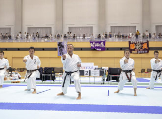 13° Open Karate Do Tournament