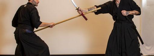 Le armi inastate della Sekiguchi Ryu
