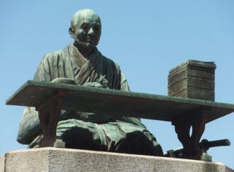 La Via della Salute per il Samurai