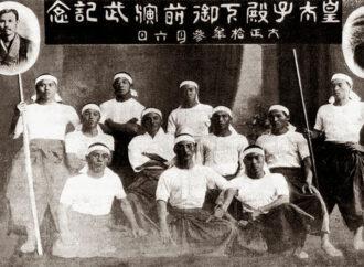 6 Marzo 1921: un viaggio di 100 anni fa